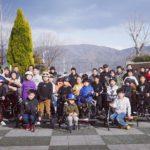 ARESBIKES BMX SCHOOL & JAM 大阪(花園中央公園)