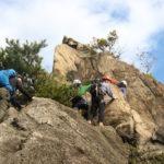岩場・鎖場の歩き方を学ぶ 登山 広島(鳥帽子岩山)