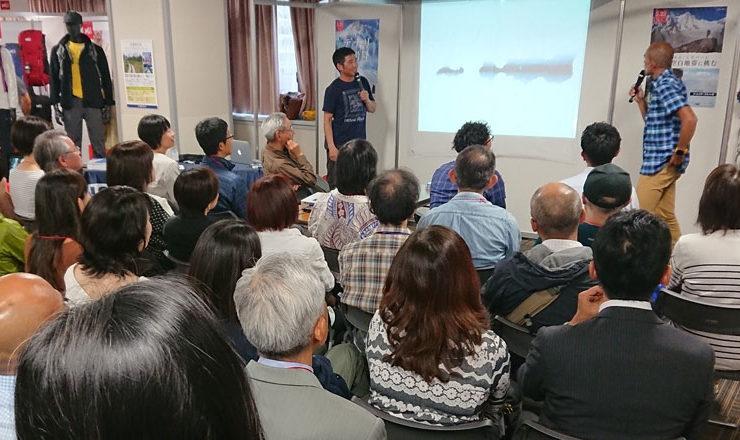 アクシデント対策講習 Mt.石井スポーツ名古屋 | 愛知県