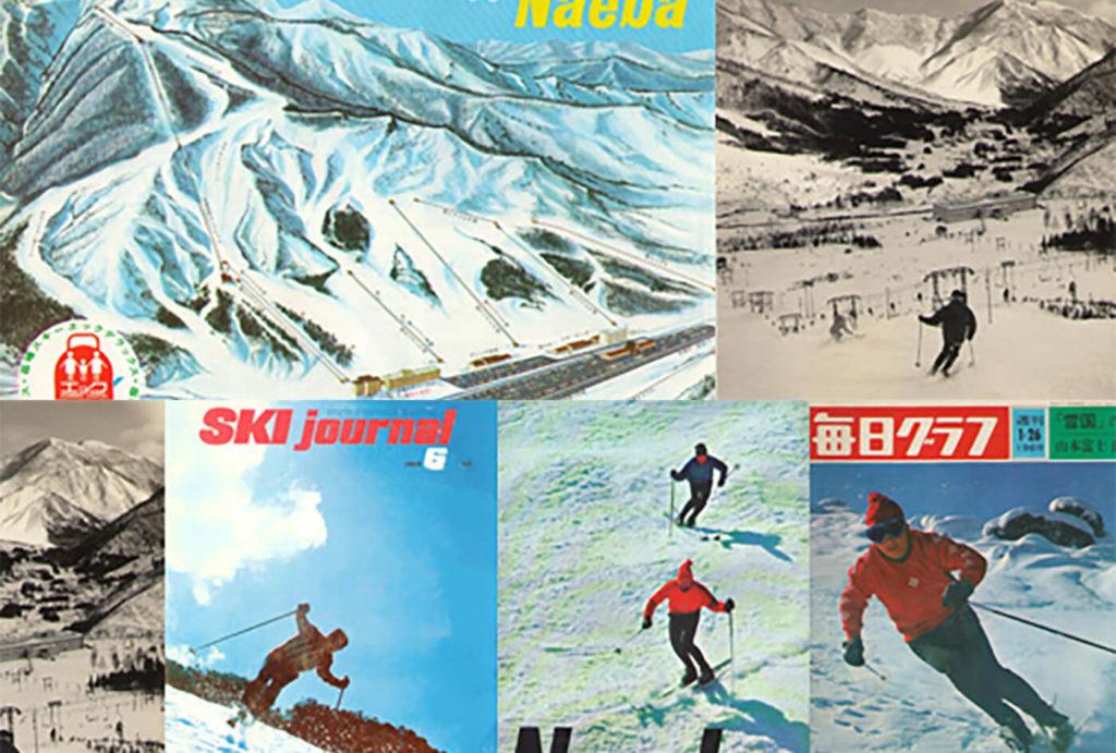 山荘ジュニアスキーキャンプ   苗場スキー場