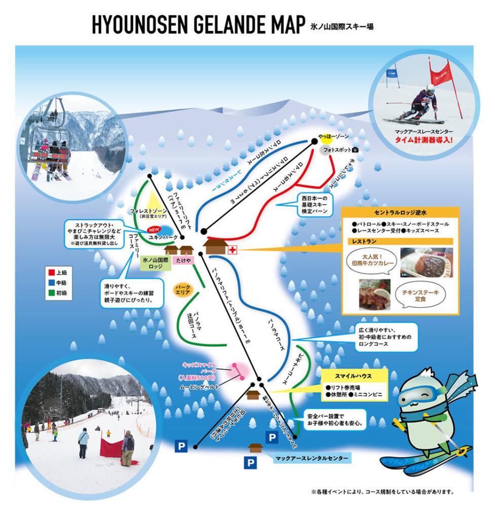 ウエスト ジャパン アクティビティ スノーボードスクール