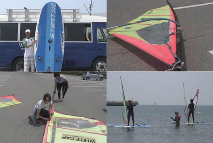 ウィンドサーフィン体験コース   千葉(検見川の浜 ヨットハーバー)